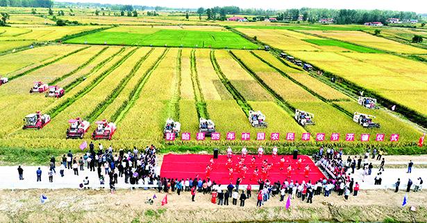 盱眙县2019年中国农民丰收节火爆开场